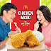 Dingdong Dantes and Marian Rivera featured in newest Chicken McDo Commercial