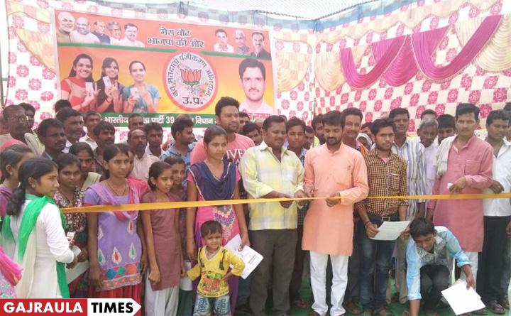 rajeev-tarara-bjp-vote-camp