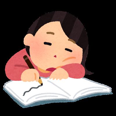 やる気のない勉強のイラスト(女性)