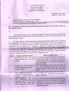 abolition-of-post-finmin-reply-page1