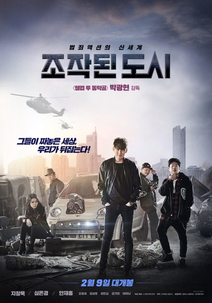 SINOPSIS K-Movie Fabricated City (2017) Terlengkap Plus Daftar Pemain