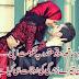 Romantic Urdu Poetry | 2 Lines Love Poetry | Urdu Poetry World