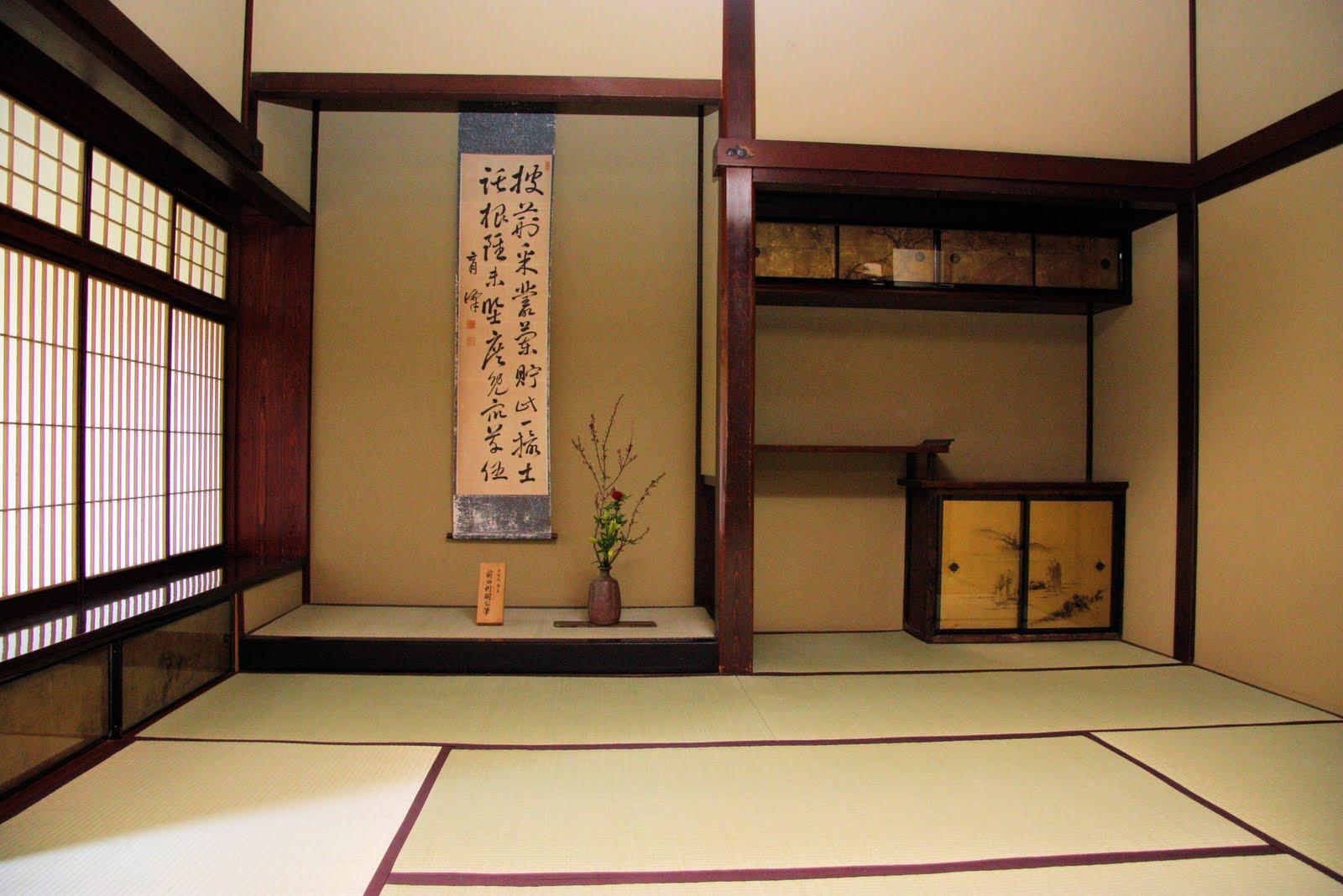 Japanese Interior Design Ideas Ultimate Home Ideas