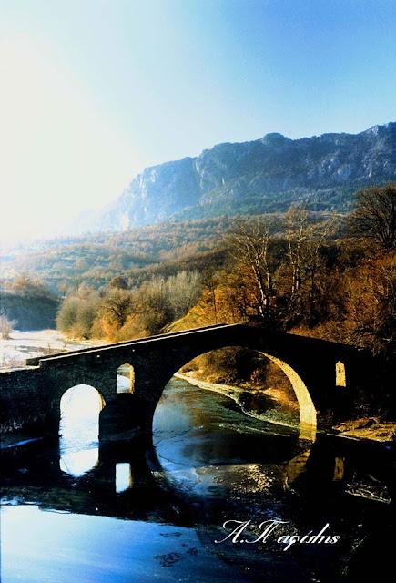 Το γεφύρι του Ζιάκα Γρεβενά
