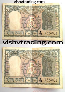 Old Currency of India | Sell Old indian 5  Rupee Note