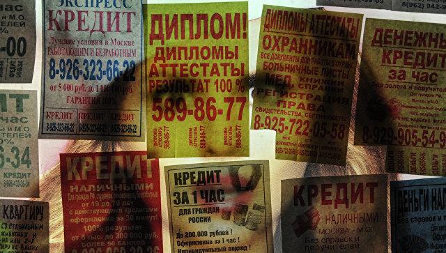 В Кировской области выдали микрозайм под 2379% годовых