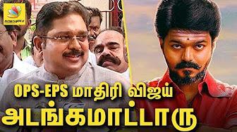 TTV Dinakaran speech about Vijay's Mersal GST issue | Latest Speech