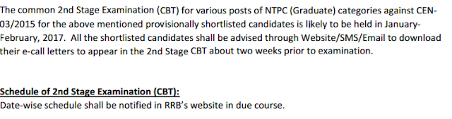 RRB NTPC 2nd Stage Exam Date, RRB NTPC Mains Exam Date, Railway Online Exam Date, Non Technical Exam Date, ASM Goods Guard Exam