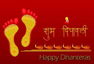 Happy Dhanteras 2018 from healthcare nt sickcare
