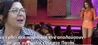 Συγχωριανοί της Φουρέιρα στην Αλβανία: «Είναι δικό μας παιδί, εδώ γεννήθηκε, το όνομά της είναι Εντέλα»