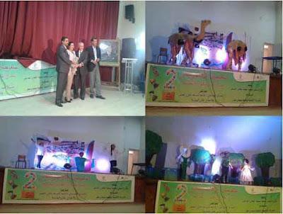 اختتام فعاليات المهرجان الإقليمي الثاني للمسرح المدرسي بسيدي بنور