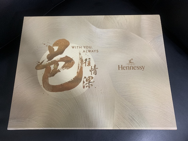 Box of First Moments from Hennessy Malaysia