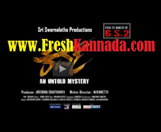Karva Kannada Movie Trailer Download