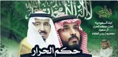 متابعة احتفالات اليوم الوطني اليوم 24/9/2017 تسريب صور رقص  احتفالات اليوم الوطني في المملكة العربية السعودية