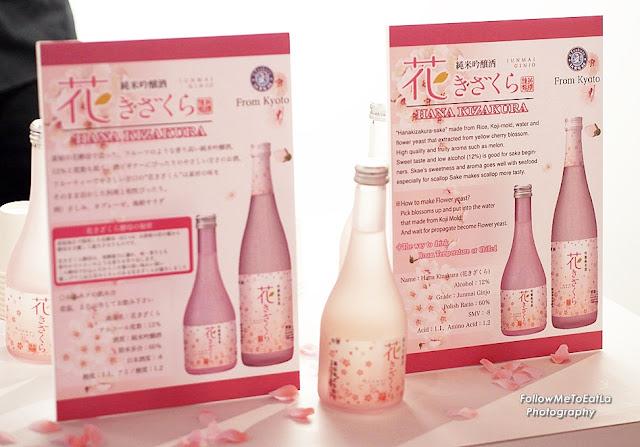 Hana Kizakura Sake (12% alcohol)