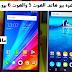 المقارنة المباشرة بين هاتف الهوت 5 والهوت 6 برو والفرق بينهما