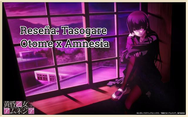 Tasogare Otome x Amnesia