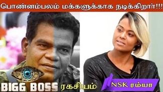 Interview with NSK Ramya Biggboss 2