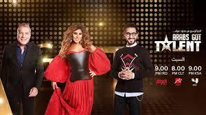 تردد قناة  MBC MASR علي النايل سات الناقلة لبرنامج  Arab Got Talent ومواعيد إعادة برنامج Arab Got Talent