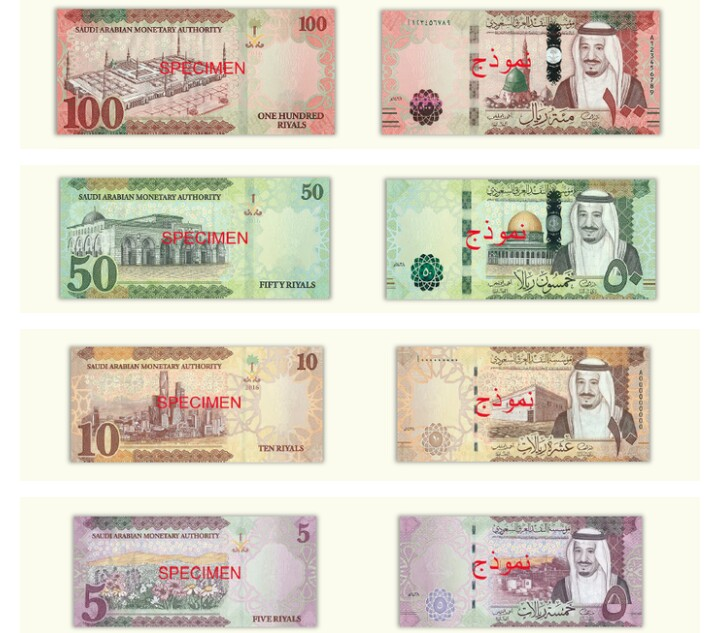 Saudi Arabia Redesigned Their Currency Notes And Coins ... Saudi Money 100