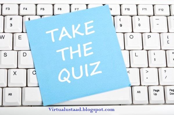 VU Quiz Banner