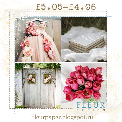 http://fleurpaper.blogspot.ru/2016/05/blog-post_15.html