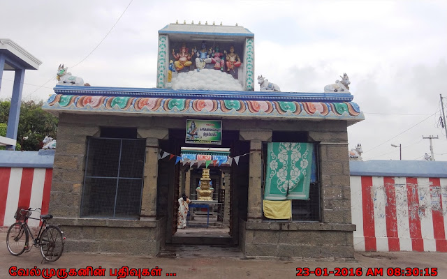 Senganmal Shiva Temple in OMR