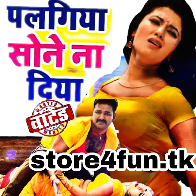 Wanted bhojpuri new song mp3 download
