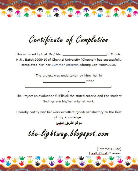شهادات تقدير باللغة الانجليزية اكثر من رائعة بصيغة وورد و باوربوينت certificates