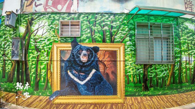 民權老街3D立體彩繪巷|民權街84巷3D立體彩繪巷|三峽老街秘境新景點|三峽新IG拍照打卡點