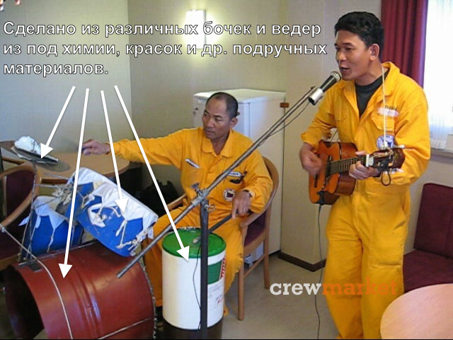 боцман  и матрос играют на самодельных музыкальных инструментах