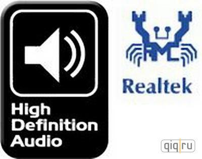 Soundmax 7 driver bit audio windows free for download 32