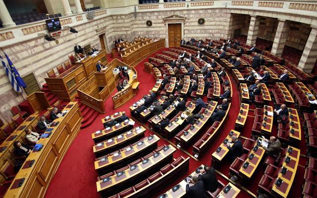 Εκτός ελέγχου το «παιχνίδι» με τους κοινοβουλευτικούς θεσμούς