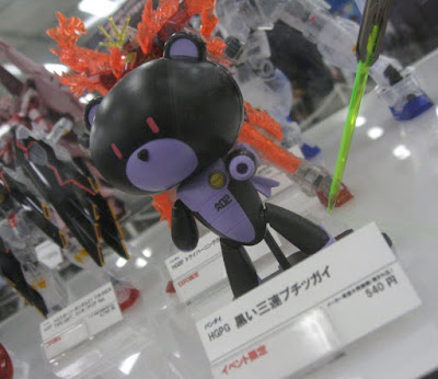 EXPO'2016: Black Tri Star Petit Guy