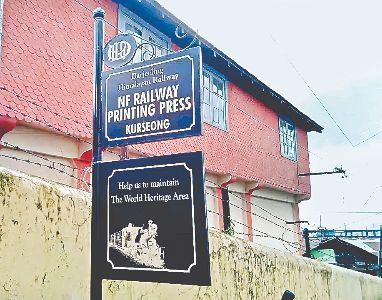 NF Railway Printing Press in Kurseong