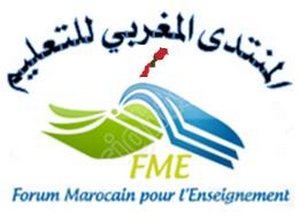 المنتدى المغربي للتعليم