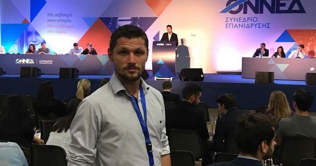 Θεσπρωτία: Επιστολή του προέδρου της ΟΝΝΕΔ Θεσπρωτίας στο Μάριο Κάτση για το θέμα του ΤΕΙ στην Ηγουμενίτσα