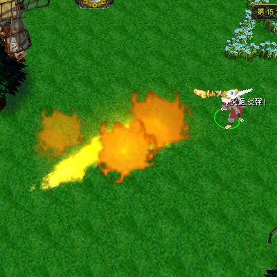 naruto castle defense 6.0 Flame Bullet