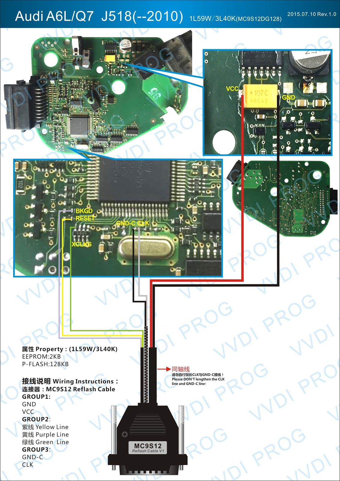 Xhorse Vvdi Prog Wiring Diagram To Ecus Mcus  Updating