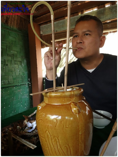เหล้าอุภูไทในเปลกู ญาจาง เวียดนาม(Rượu cần vietnnam Rum in Gia lai)