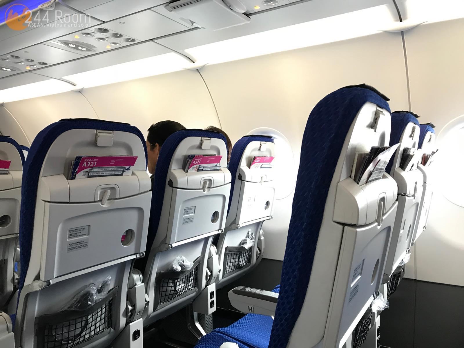 Flight ANA573-A321座席 Seat