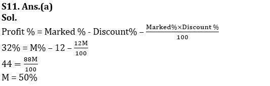 Profit And Loss Questions for SSC CGL TIER-2 & IB (ACIO) 2017_150.1