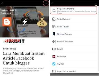 Cara membagikan instant article