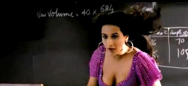 Unseen Vidya Balan Hot Photos  521 Entertainment World-5706