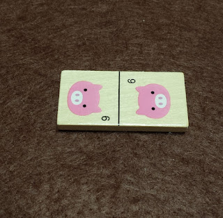 ドミノ domino 6のダブル牌