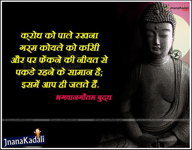 Hindi Gautama Buddha Good morning life Inspiring quotes greetings wallpapers cards