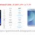 """مقارنة بين هاتفي سامسونج """"Samsung Galaxy J7 """"2017 و  سامسونج """"Samsung Galaxy J7 """"2016"""