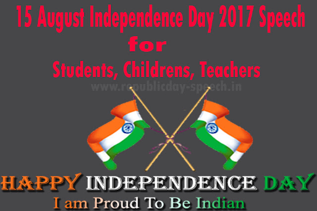 15-August-Independence-Day-2017-Speech-for-Students-Childrens-Teachers