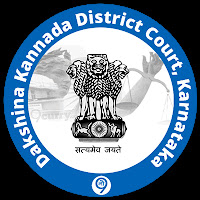 Dakshina Kannada Court Recruitment