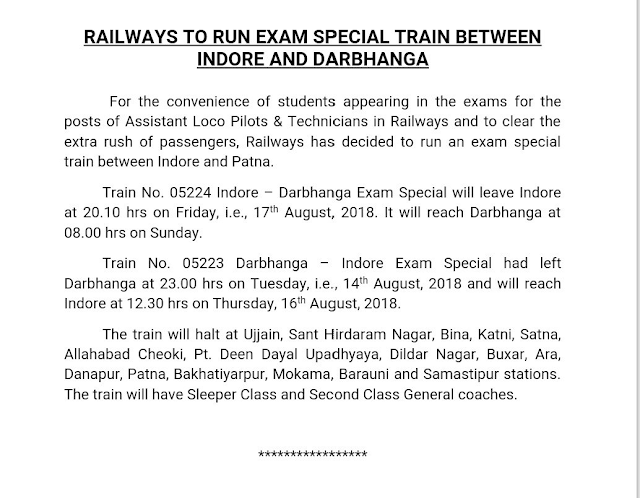 railway-alp-exam-special-train-time-table-dbg-to-indore
